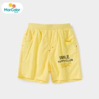 【1件4折】马卡乐童装22夏季新款可爱中大童时尚亮色宽松舒适男宝宝短裤