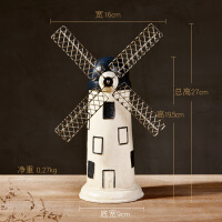 欧式复古荷兰风车模型工艺摆件办公室摆设创意个性咖啡厅装饰品