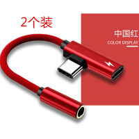 type-c耳�C�D接�^usb-c�D3.5小米6x�D�Q器tape充��歌二合一type 其他