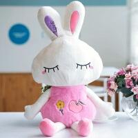 【好货优选】羞羞兔 电暖宝创意2018新款毛绒玩具兔LOVE兔公仔热水袋暖手宝