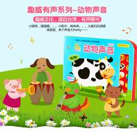 趣威文化早教读书机幼儿认知有声早教儿童益智玩具动物声音 儿童玩具读书机