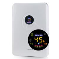 除湿器家用静音抽湿机卧室静音干燥机迷你地下室吸湿器净化