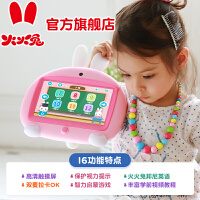 火火兔I6s儿童触摸屏wifi可充电下载视频机故事机早教机0-3-6周岁蓝牙版7寸高清屏卡啦OK机学习机