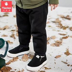 【1件3折价:59.7】纤丝鸟(TINSINO)男童裤子女童保暖棉裤儿童加厚休闲裤宝宝衣服