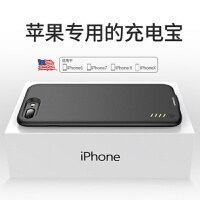 机乐堂(JOYROOM) 适用于苹果无线充电移动电源i7听歌背夹电池i8 8P手机壳