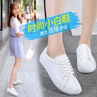 2019夏季流行女鞋 经典小白鞋女平底真皮休闲鞋系带平底女板鞋明星同款