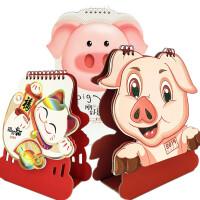 2019年卡通日历猪年特色异形造型创意台历招财猫月历定制LOGO批发
