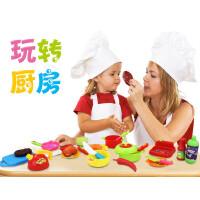 过家家厨房玩具 女孩做饭煮饭60件厨具餐具儿童玩具过家家套装