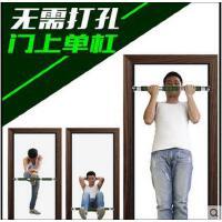便携家用【单杠健身三件套】家用室内单杠臂力器握力器门上单杠引体向上器