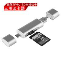 手机读卡器vivo X23/X21/x21i/x20 Plus/X9s读取TF卡SD卡相 金色【三用读卡器】 USB3