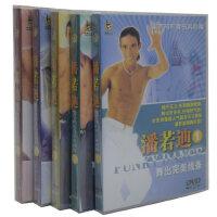 潘若迪有氧健身操减肥瘦身操舞蹈视频教学教程5DVD光盘光碟片