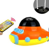 北国E家婴幼儿故事机儿童益智玩具潜水艇投影遥控故事机儿童早教故事机