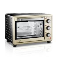 长帝TR251电烤箱家用烘焙多功能电烤箱25升
