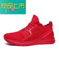 新品上市加大号男鞋45网面网鞋子46跑步鞋47大码透气运动休闲鞋青年韩版 XY058 黑色