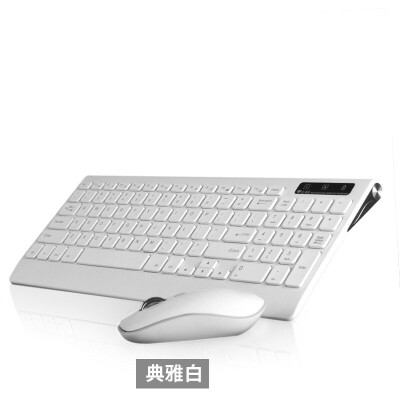 可充电无线键盘鼠标套装笔记本台式电脑无线键鼠游戏静音轻薄商务办公时尚轻便 刀锋设计 时尚轻薄静音 共用接收器