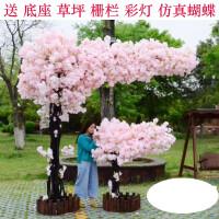 假花仿真花樱花树加密仿真桃花树假桃树大型春节摆花桃花新年许愿树樱花树梅花