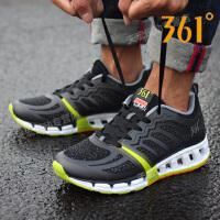 【7.18开抢 满100减20 满279减100】361男鞋 跑步鞋正品361度轻便透气跑鞋运动鞋571632232C