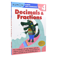 Kumon Math Workbooks Decimals & Fractions Grade 4 公文式教育 小数和