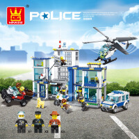 万格积木玩具城市警察总局儿童益智力拼插拼装男孩6周岁男孩40011