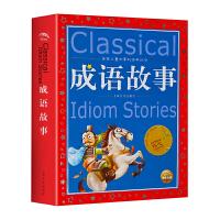 葫芦弟弟成语故事注音版世界儿童共享的经典丛书中国成语故事大全小学生版庄择一二三年级小学生儿童读物书幼儿启蒙经典童话