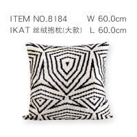 家居沙发抱枕靠垫套 客厅卧室丝绒腰枕几何靠包 8184 Ikat丝绒抱枕