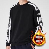 阿迪�_斯黑色�l衣加�q男冬季新款保暖�A�I套�^衫男��松上衣GT6638
