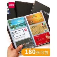 得力名片夹收纳册卡信用会员卡片本收纳包大容量便携式男商务办公大卡包卡册透明放卡的小卡收集簿小卡本袋