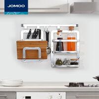 九牧(JOMOO)厨房挂件太空铝置物架壁挂架杆挂钩刀架调味收纳挂勾9417系列