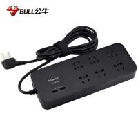 公牛插座抗电涌3米手机USB充电智能过载保护排插接线板GN-H306U