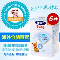 Hero Baby婴幼儿奶粉 荷兰本土herobaby奶粉2段(2-10个月适用)800g*6盒装 (海外购)
