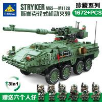 开智新品10001装甲车儿童益智积木拼装组装军事系列玩具男孩礼物