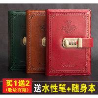创意日记本商务手账本文具笔记本复古三色带锁密码本学生记事本