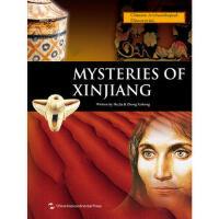 【二手书8成新】新疆密码(英文版 Mysteries of Xinjiang 胡�T,钟习政 9787508517681