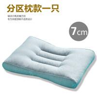 乳胶枕头枕芯颈椎枕睡觉单人助眠枕护颈枕记忆枕