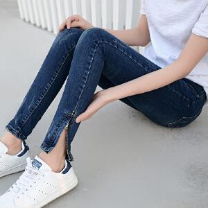 Modern idea2017新款中腰牛仔裤女修身显瘦拉链磨破大码九分牛仔裤子潮