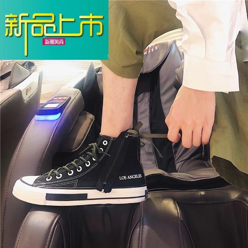 新品上市秋冬韩版内增高男鞋8CM帆布鞋男士增高鞋运动休闲鞋学生增高板鞋 升级版 黑色 增高10cm  新品上市,1件9.5折,2件9折