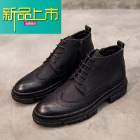 新品上市冬季马丁靴男潮中帮男靴子英伦风百搭高帮皮鞋尖头增高短靴