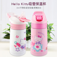 新款KT儿童保温杯带吸管水杯防摔幼儿园小学生不锈钢水壶