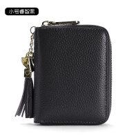卡包女式韩版大容量证件卡夹小巧多卡位简约银行套