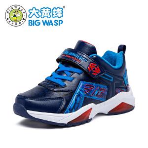 大黄蜂童鞋 秋冬季男童运动鞋儿童鞋子男孩防水波鞋中大童旅游鞋