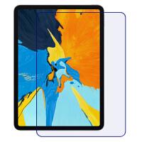 201909041116101422018新款iPad Pro12.9英寸钢化膜 A1876平板玻璃膜贴膜保护膜