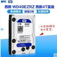【支持礼品卡】WD/西部数据 WD40EZRZ 西数4TB 台式组装电脑主机游戏机械硬盘