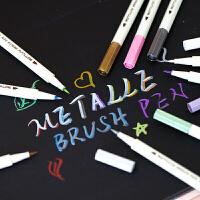 斯塔油漆笔彩色装饰涂鸦相册笔金属珠光彩色软笔黑卡纸专用笔