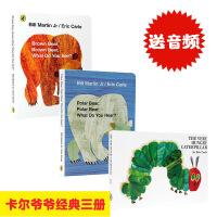 进口英文原版绘本Brown Bear , Polar Bear, Hungry Caterpillar 廖彩杏Eric