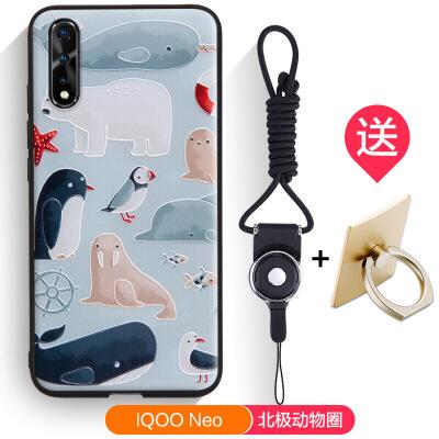 IQOO Neo手机壳卡通防摔全包硅胶软壳vivo iqooneo保护套可爱男女