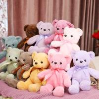 毛绒玩具超萌结婚庆活动礼品小号可爱熊抱抱熊公仔布抓机