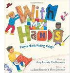 With My Hands: Poems about Making Things 9780544313408