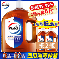 威露士浓缩消毒液衣物家居通用家用多功能多用途宠物皮肤杀菌清洁剂3L多用途消毒液