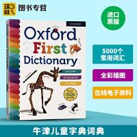正版牛津儿童字典词典 英文原版 Oxford First Dictionary 2018新版 儿童英语学习工具书 小学