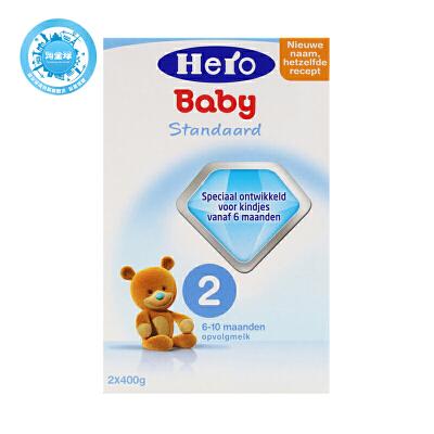 保税区直发 荷兰美素(Hero Baby)婴幼儿奶粉2段(6-10个月宝宝)800g一盒装 不含蔗糖、香精,口味清淡,宝宝好消化保质期到18年09月左右
